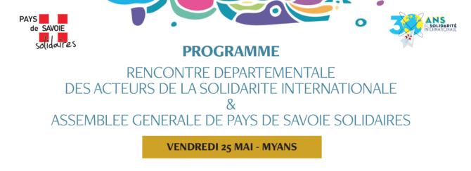 Actualité PSs - Rencontre départementale